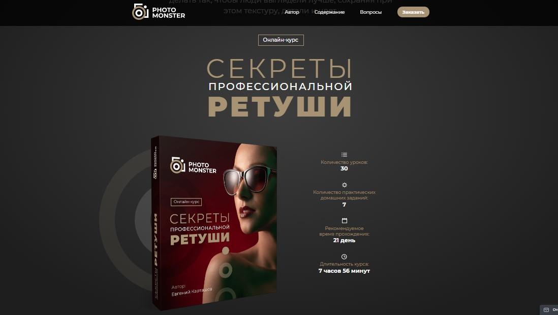 Фотобанки для ретушеров фото девушка модель киев